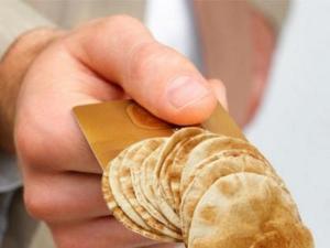وزيرة التنمية: دعم الخبز ما زال قيد الدراسة