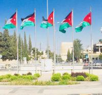 """الأردن يشارك بمشاورات """"MESA"""""""