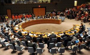 """امتناع واشنطن و""""اسرائيل"""" عن التصويت لإنهاء الحظر على كوبا"""