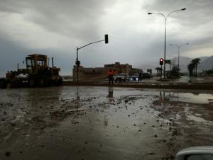 أمطار رعدية غزيرة تعم مناطق الكرك