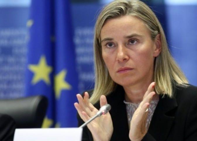 أوروبا ترفض السفارة الأمريكية للقدس image.php?token=02f365843e0e827e6f91a458d893b692&size=