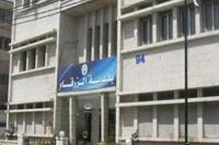 إغلاق مبنى اذاعة بلدية الزرقاء