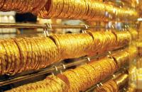 انخفاض الذهب عالمياً