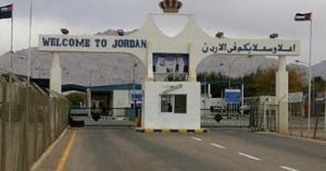 اغلاق جسر الملك حسين