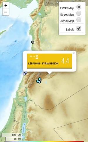هزة أرضية تضرب جنوب سوريا وحدود لبنان