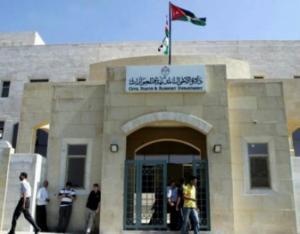 نقل مكتب أحوال وجوازات السلط  إلى منطقه الصوانيه