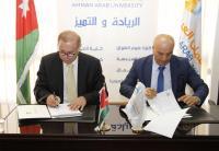 """""""عمان العربية"""" توثق شهاداتها وكشوف علاماتها"""