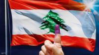 الرئيس المكلف مصطفى أديب يعتذر عن تشكيل الحكومة اللبنانية