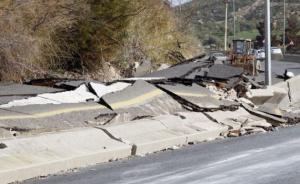 إغلاق طريق عمان - إربد الجمعة والسبت