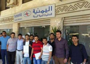 الطلبة اليمنيون في الأردن يصعدون بوجه حكومتهم