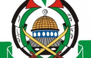 """مصدر رسمي: لن يعاد فتح مكتب لـ""""حماس"""" في الأردن"""