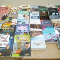 """افتتاح المعرض الأول للكتاب تحت مسمى """"وقل رب زدني علما"""" (صور)"""