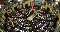 مجلس الشعب السوري يعلن عن ترشح 3 أشخاص ومن بينهم امرأة