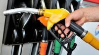 وزارة الطاقة: ارتفاع اسعار برنت 1.3%