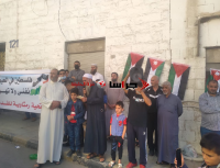 وقفة تضامنية مع فلسطين في الرمثا (صور)