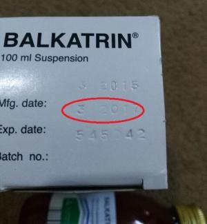 """صرف ادوية منتهية الصلاحية للأطفال في """"النديم"""" (صور)"""