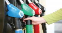 الحكومة: ارتفاع اسعار المشتقات النفطية