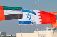 """إدارة بايدن : سنبني التطبيع  العربي """"الإسرائيلي"""""""