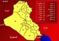 مقتل 6 ارهابيين في عملية عسكرية شمال العراق