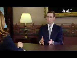 كوشنر: هذا خلافنا مع الأردن (فيديو)
