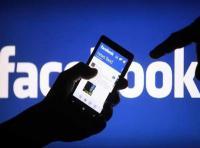 """رسالة فيروسية خادعة على """"فيسبوك"""""""