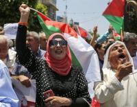 مسيرة في رام الله رفضا لصفقة القرن