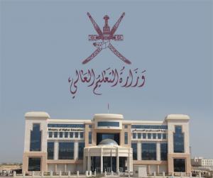 سلطنة عمان توقف التعامل مع جامعات اردنية (اسماء)
