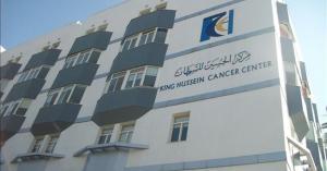 الرزاز: آلية جديدة لإعفاءات مرضى السرطان (فيديو)