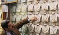 غرام الذهب ينخفض 70 قرشا