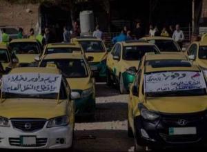 اضراب شامل للتكاسي الصفراء بالمملكة