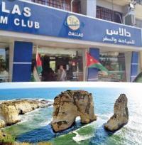 دلاس  تعيد التواصل السياحي مع سوريا ولبنان