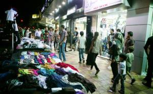 وقف الإتفاقية مع تركيا سيرفع أسعار الألبسة 40%