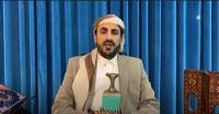 الحوثيون: أمريكا تدين نفسها بنفسها