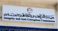 توقيف ثمانية أشخاص في الجويدة تورطوا بجرائم تزوير