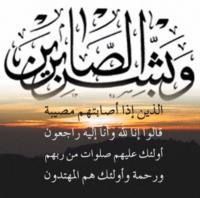 والد ووالدة محمد أبوعطية في ذمة الله