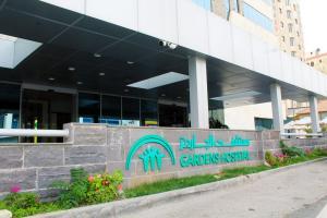 مستشفى الجاردنز : اتخذنا كافة الإجراءات بعد وفاة مصاب بالكورونا