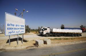 الإحتلال يوقف الوقود عن غزة