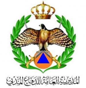 مديرية الدفاع المدني تغير شعارها