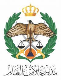 الامن: محرضون واصحاب اجندات سياسية يحاولون تضليل الشارع الاردني