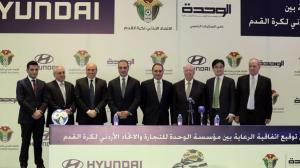 ''هيونداي'' تدعم تحاد الكرة بـنصف مليون دينار