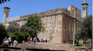 الاحتلال يغلق الحرم الإبراهيمي الشريف بمدينة الخليل