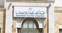 المومني: الانتخابات القادمة وفق القانون المعمول به