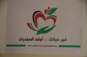 في غزة: علاج المخدرات بالعسل