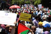 مسيرات في الضفة وغزة رفضا لصفقة القرن ومؤتمر البحرين (صور)