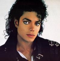 بيع سترة مايكل جاكسون بسعر خيالي (شاهد)