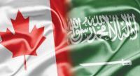السعودية تقطع علاقاتها مع كندا ..  والأخيرة ترد