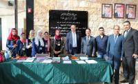 """""""امنحني كتابك"""" ..  مبادرة في """"عمان العربية"""""""