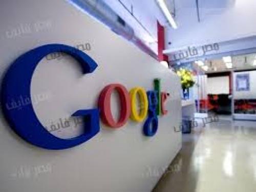 غوغل تحدث خرائطها