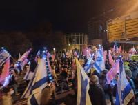 """مقتل متظاهر في الإحتجاجات ضد  """"نتنياهو"""""""