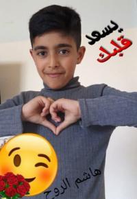 تهنئة بعيد ميلاد هاشم أشرف خليل السوالقة